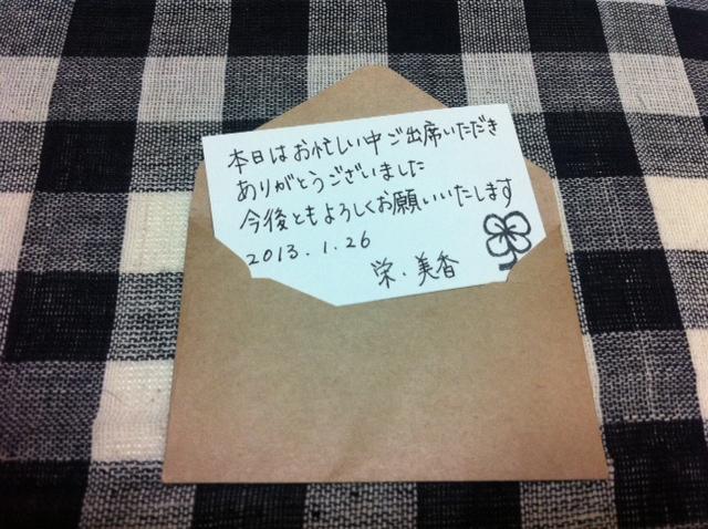 大阪で得たもの